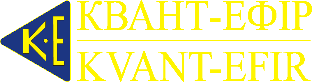 KVANT-EFIR